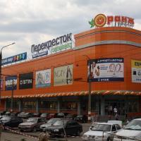 торговый центр Оранж г.Балаково