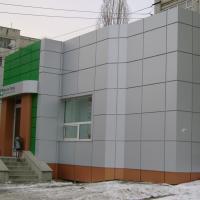 офис гСаратов