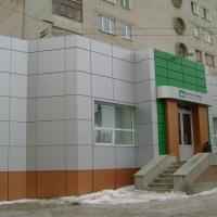 офис г.Саратов